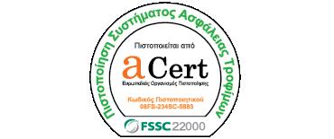 acert 22000 Λαγακης