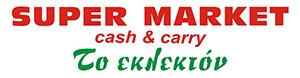 super market to eklekton
